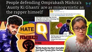 Omprakash mishra vs the quint neon -  why aunty ki ghanti removed ( full story)