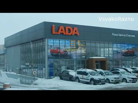LADA  цены на модельный ряд март  2018