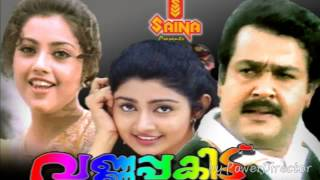Movie:varnapakittu director:iv sasi year:1997 music director:vidyasagar singers:mg sreekumar,ks chitra disclaimer:uploaded without any commercial intentions....
