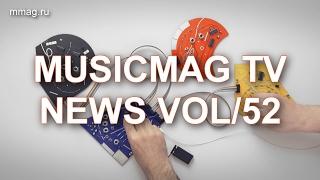 Musicmag TV News vol.52