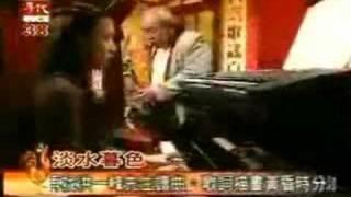 淡水暮色  潘瓊斌 薩克斯風   Saxphone by Mr. Pan age 80 台灣 台語歌 taiwanese
