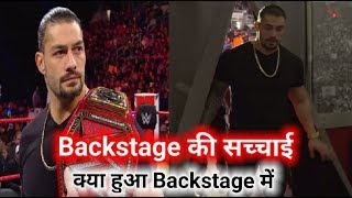 What Happened With Roman Reigns At BackStage - WWE Raw 22 October 2018 Highlights