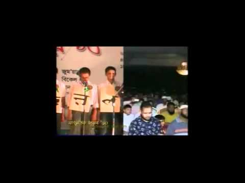 bangla islamic song 2011 allah hoo