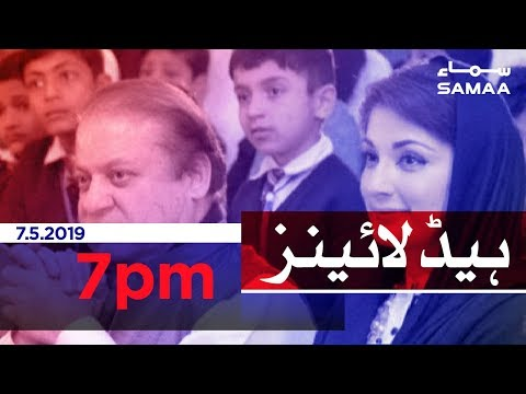 Samaa Headlines - 7PM - 7 May 2019