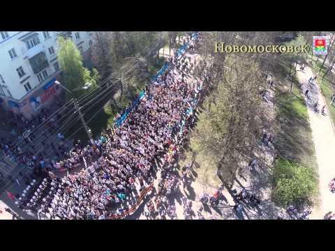 Катюша новомосковск 9 мая двигатель