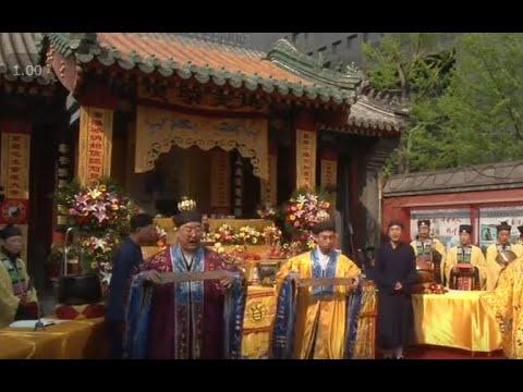 道教音樂:《返魂香》(北京韻) - YouTube