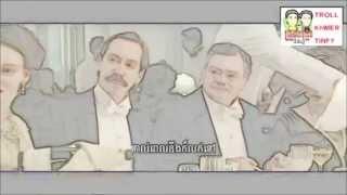Titanic Sa Kunst BB xD Troll Khmer Tinfy Cartoon