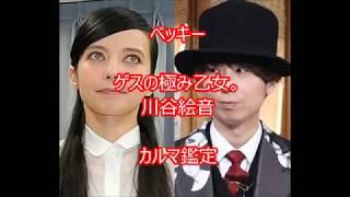 引用元 http://yhwh.at.webry.info/ カルマとは何か? https://youtu.be...