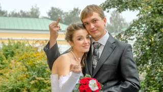 Свадьба 30 августа. Дмитрий и Светлана
