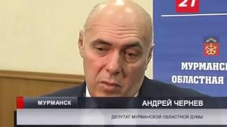 ТВ 21 Новости Первое заседание Мурманской областной Думы 05 10 16(, 2016-10-06T07:04:40.000Z)
