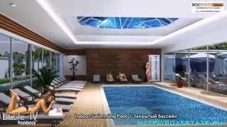 Инвестиции в недвижимость Турции  Elite Life IV Residence -шикарные квартиры дешево!