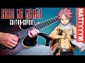 Fairy Tail - Egao no Mahou - Beautiful Rock Cover