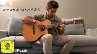 حسين الجسمي - مهم جداً | جيتار | Hussain Al Jassmi COVER