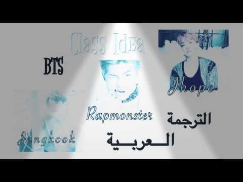 BTS  Class Idea (Arabic Sub) مترجمة
