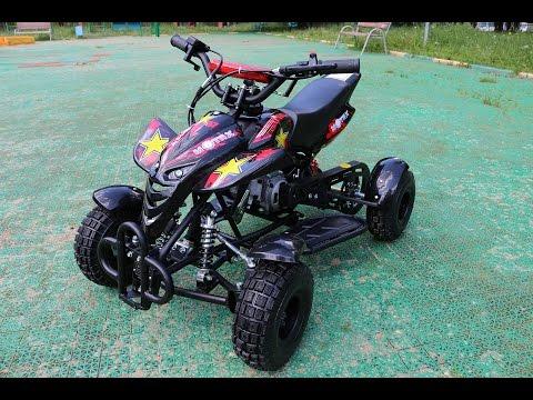 Детский квадроцикл MOTAX ATV H4 mini-50 | Купить детский квадроцикл | Обзор детского квадроцикла
