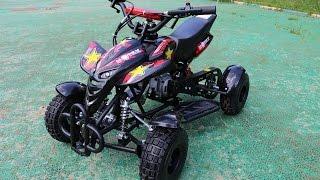 Дитячий квадроцикл MOTAX ATV H4 mini-50 | Купити дитячий квадроцикл | Огляд дитячого квадроцикла