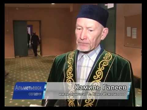 знакомства в альметьевске татарстан для секса