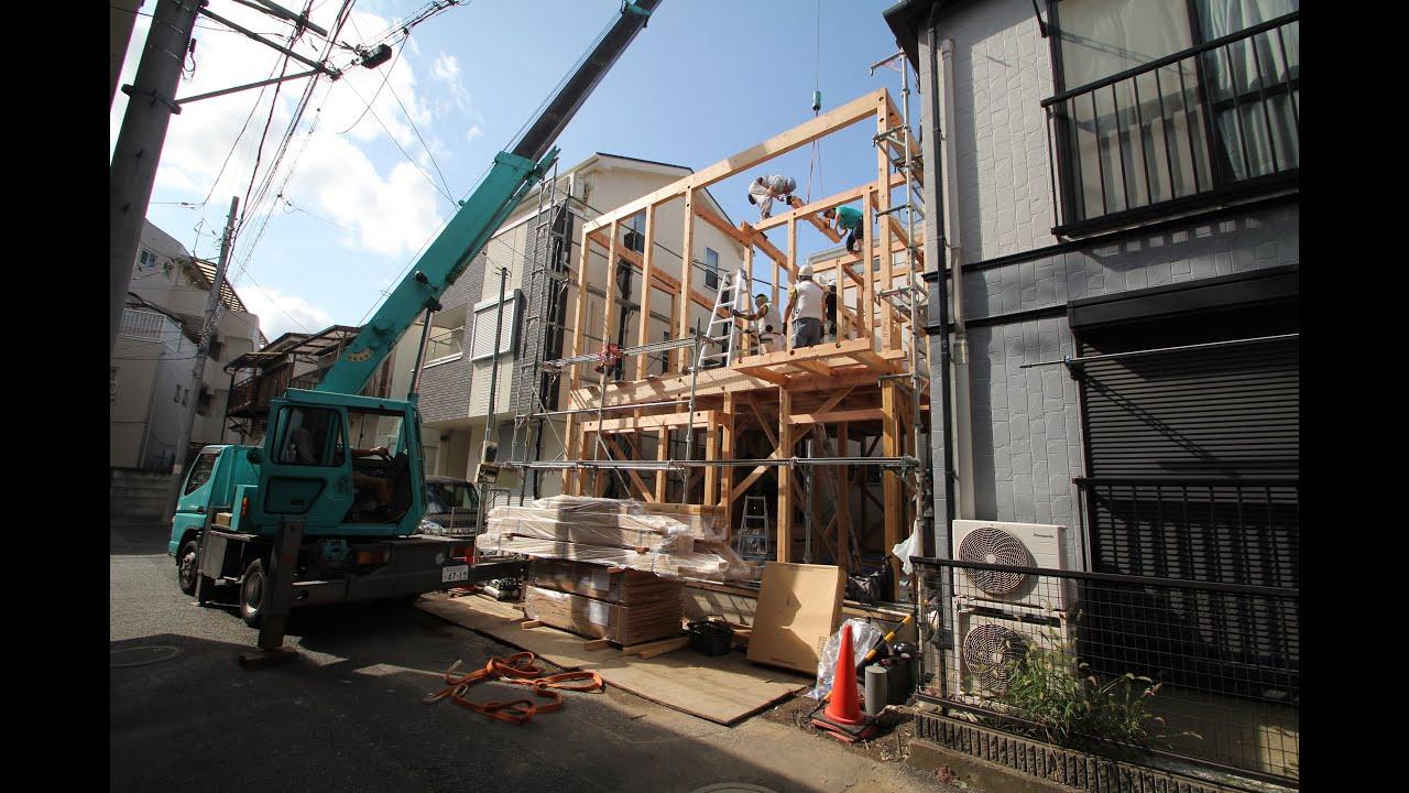 上棟・棟上げ・建て方工事 / タイムラプス 「光をつかむ家」