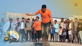 تحدي التواير في الميدان ياحميدان | رحلة حظ 3
