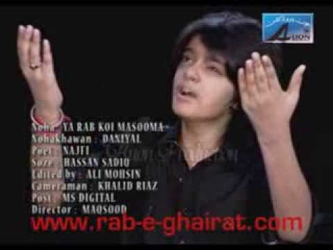 Ya Rab Koi Masooma- Daniyal 2014