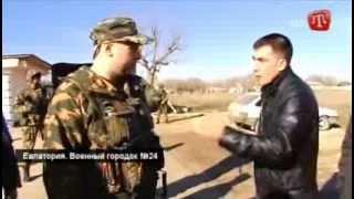 Видео ПН: Разговор российских военных с жителями Крыма(, 2014-03-03T16:47:14.000Z)