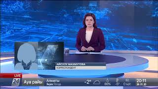 Журналисты пострадали в ДТП в Актюбинской области