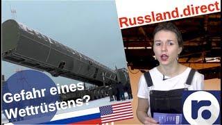 Russland-USA: Gefahr eines Atom-Wettrüstens?