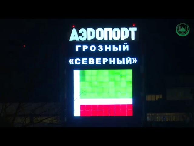 В Чеченскую Республику прибыла представительная делегация из Палестины