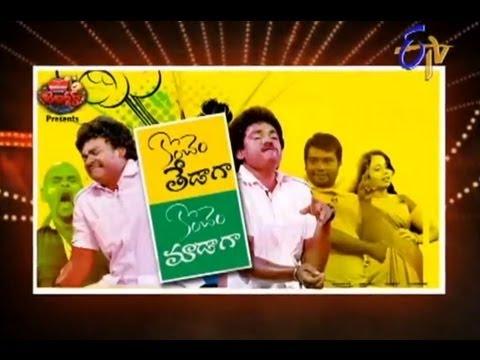 Jabardasth - 12th September 2013 - జబర్దస్త్ - Full Episode