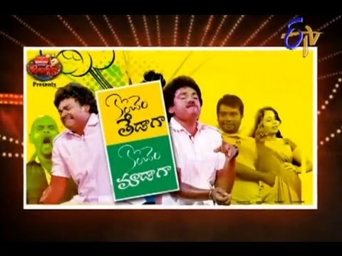 Jabardasth comedy show etv – Rocket raghava 12th september 2013 | 19th september.Rocket Raghava 12th September 2013 Photo,Image,Pics