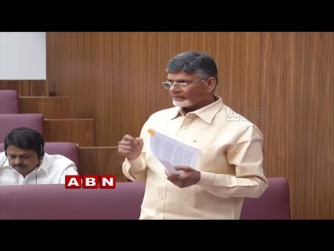 CM Chandrababu Naidu Speech At Assembly || AP Budget Session 2018 | part 1