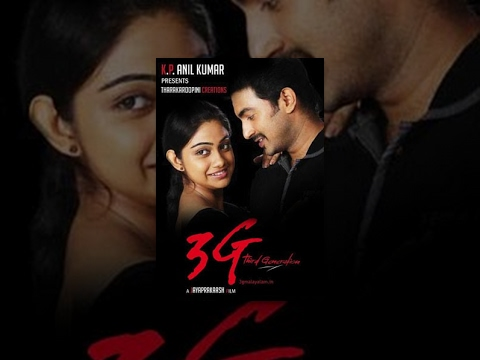 3G Malayalam Full Movie