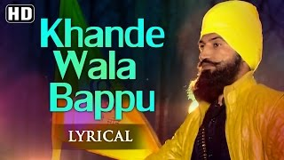New Songs 2016 | Khande Wala Bappu | Official Lyrical Video [HD] | Indra Dhillon | New Punjabi Songs