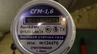 Лічильника газу СГМ-1,6 з HHO, дубль 2, для скептиків...
