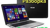 Как разобрать и почистить ноутбук ASUS X555L - YouTube