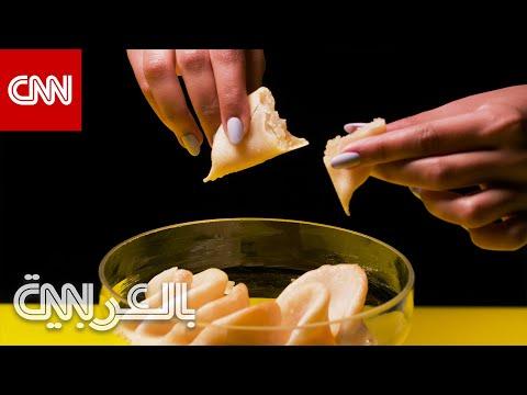 من أشهر الحلويات المغربية.. ما سبب تسمية -كعب الغزال- بذلك؟  - نشر قبل 23 دقيقة