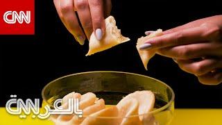 من أشهر الحلويات المغربية.. ما سبب تسمية