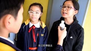 HKIFF10-P02--青衣世德小學-校園病毒