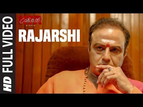 Rajarshi Full Video Song   NTR Biopic Songs - Nandamuri Balakrishna   MM Keeravaani