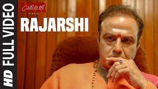 Rajarshi Full Video Song | NTR Biopic Songs - Nandamuri Balakrishna | MM Keeravaani
