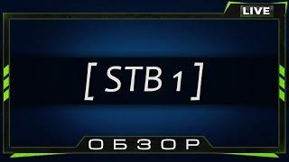 -Обзор(Гайд) STB 1-Японская супер сила