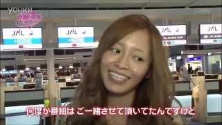 小森純 鳥居みゆき in ハワイ 1 小森純 検索動画 30