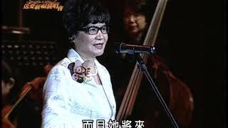 Dr.Julie 送愛祈福演唱會專輯 謝宛儒醫師 主唱  D4 台北國際會議中心 大會堂 主辦財團法人華藏世界教育基金會 華藏衛星電視台