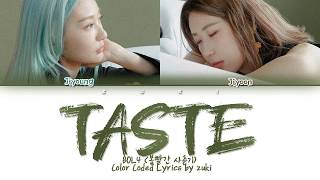 Bol4 - Taste