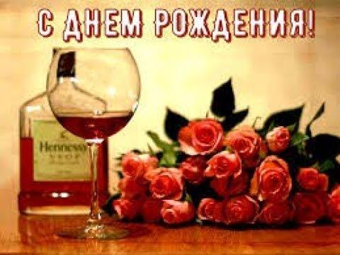 Поздравление с днем рождения для зятя.!Поздравляем зятя.