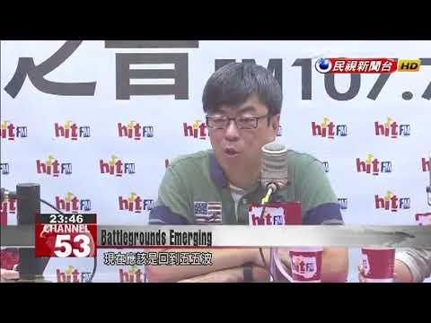 DPP struggling to keep Kaohsiung, Taichung, and five Taipei City Council seats