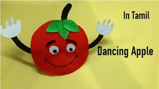 Paper toys /Moving Toys /Paper Apple/Dancing Apple /Kids Toys in Tamil by AS Crafts & Fun