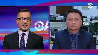 Азия: изнасилование без внимания в Казахстане