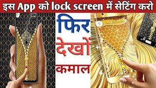 Best lock screen for Android | gold lock screen wallpaper | lock screen for mobile screenshot 2