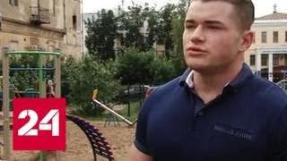 Обидчивый кировский депутат прославился на всю страну - Россия 24
